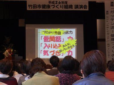 H26総会7.jpg